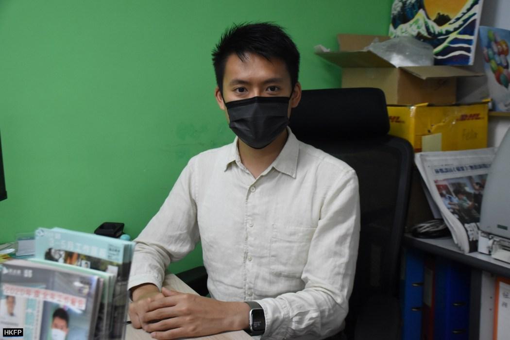 Felix Chow