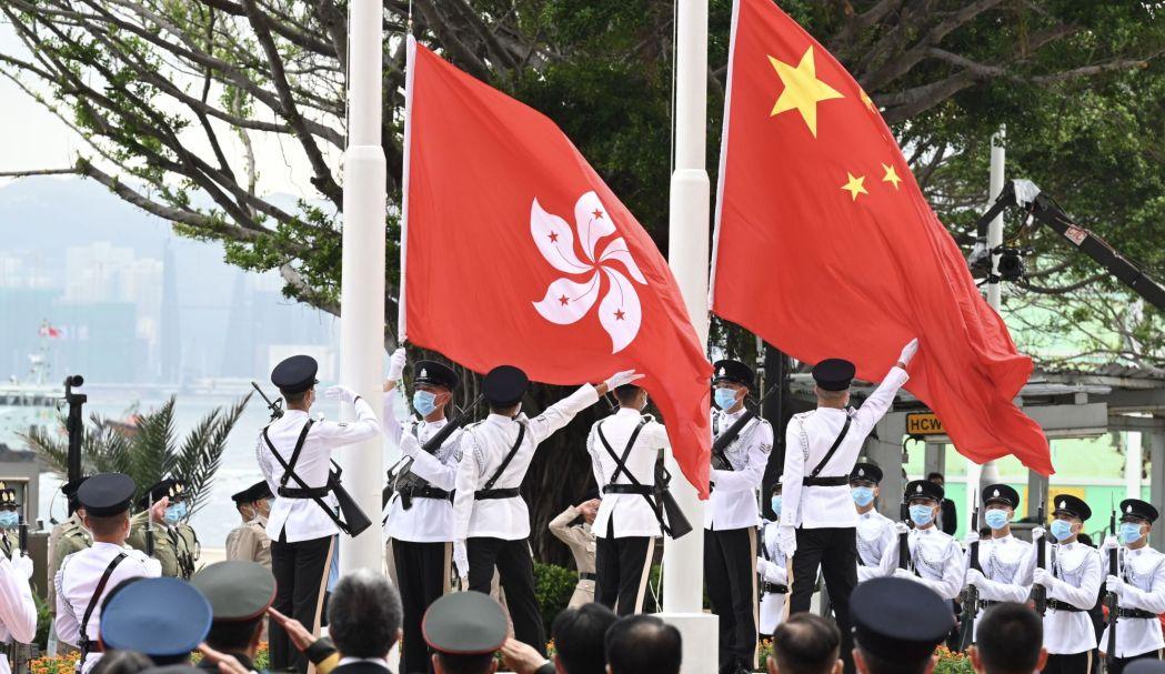 flags july 1 china