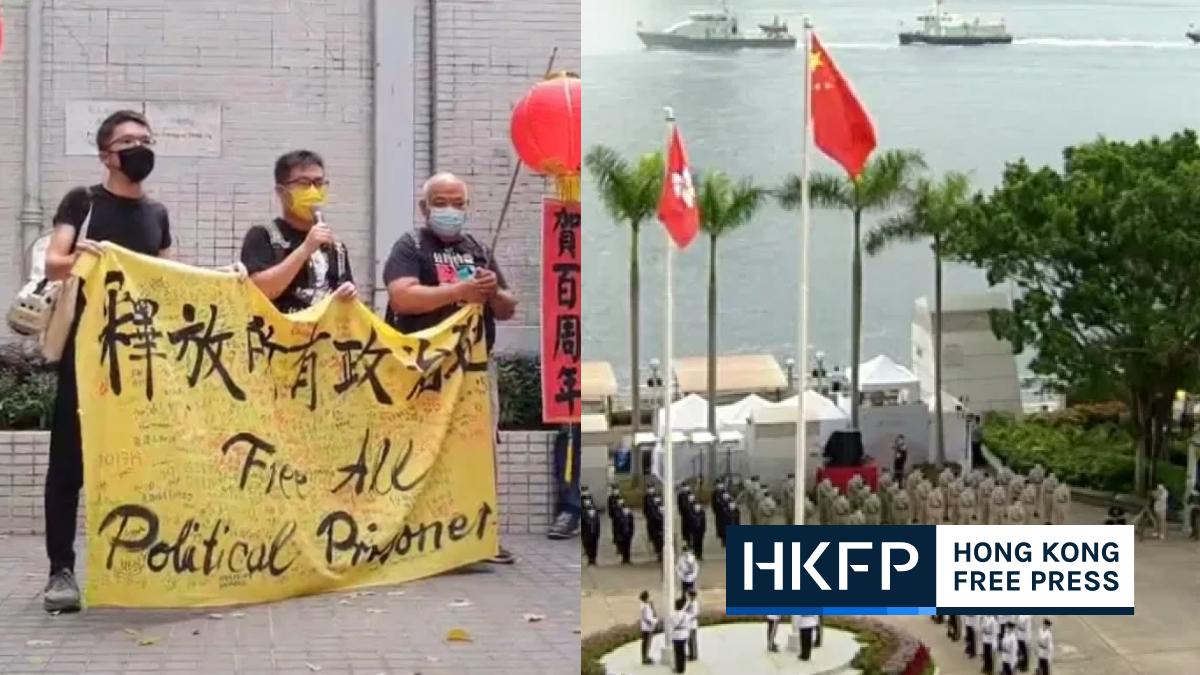 HK 2021 july 1 celebrations in the morning