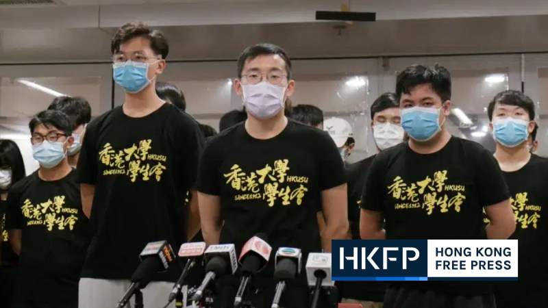 HKUSU apology over motion featured pic