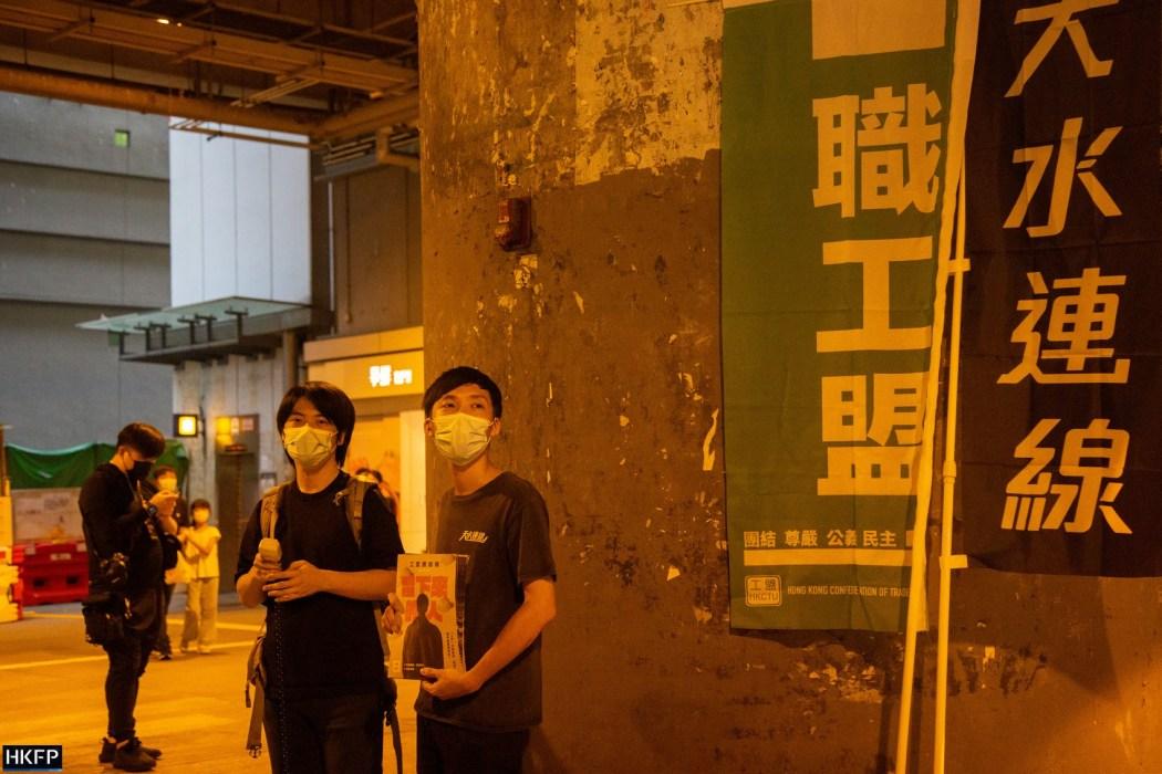 Yuen Long July 21, 2021 Lam Chun