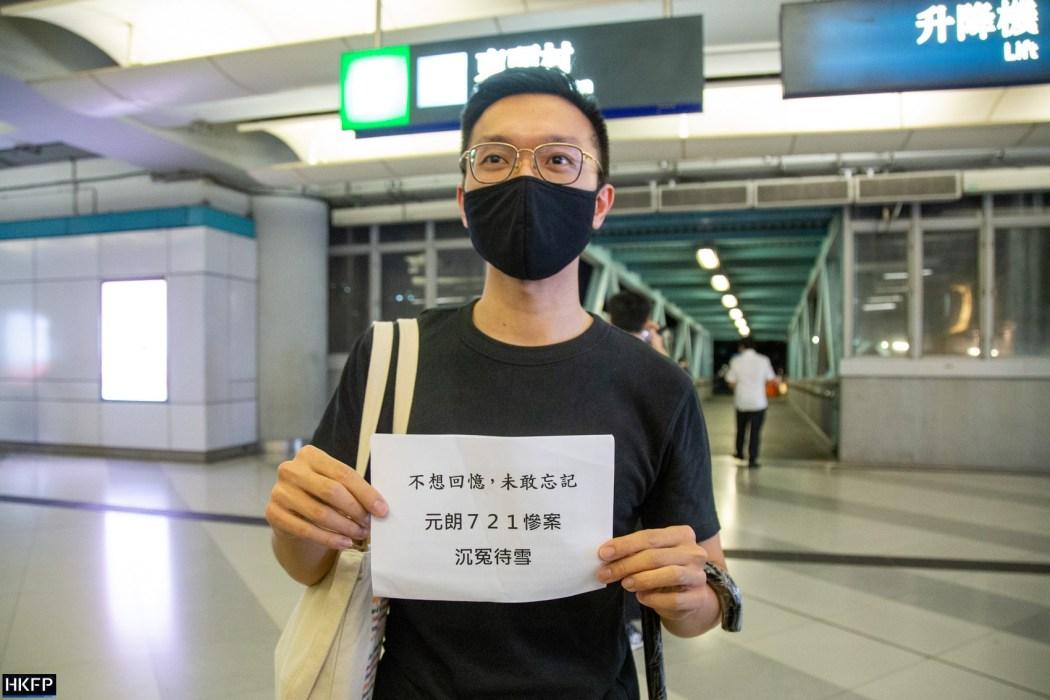 Yuen Long July 21, 2021