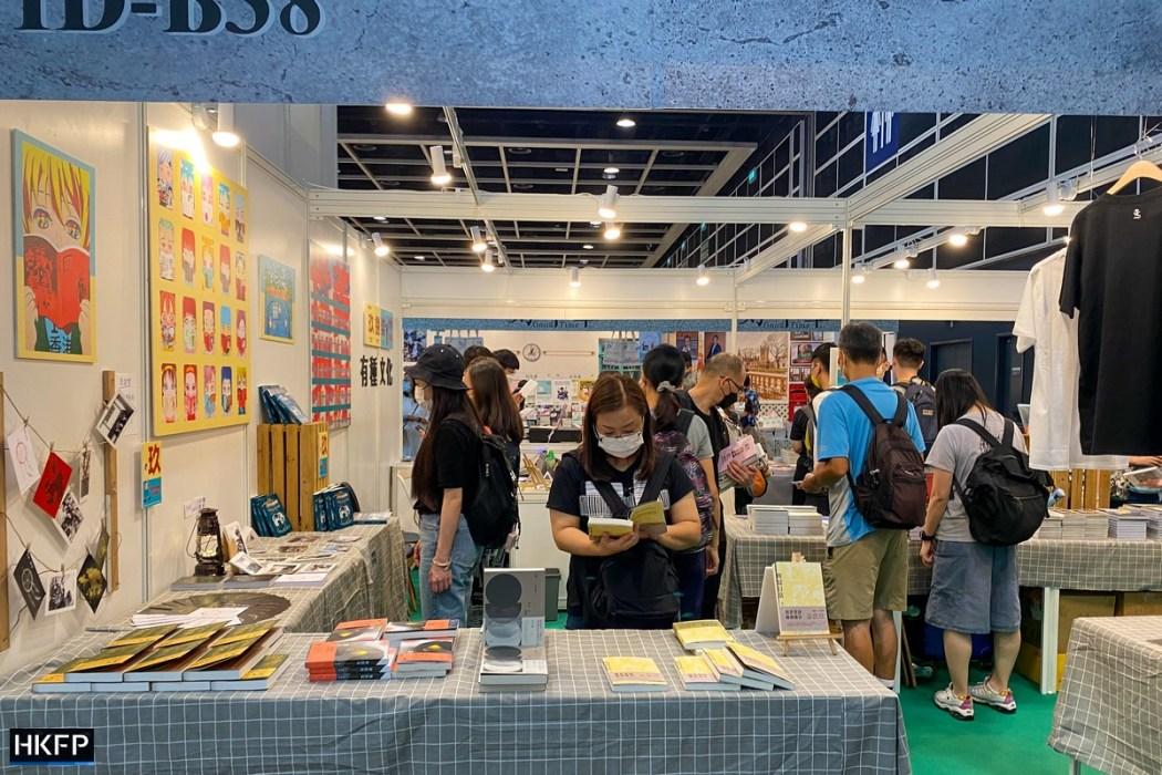 Hong Kong Book Fair 2021