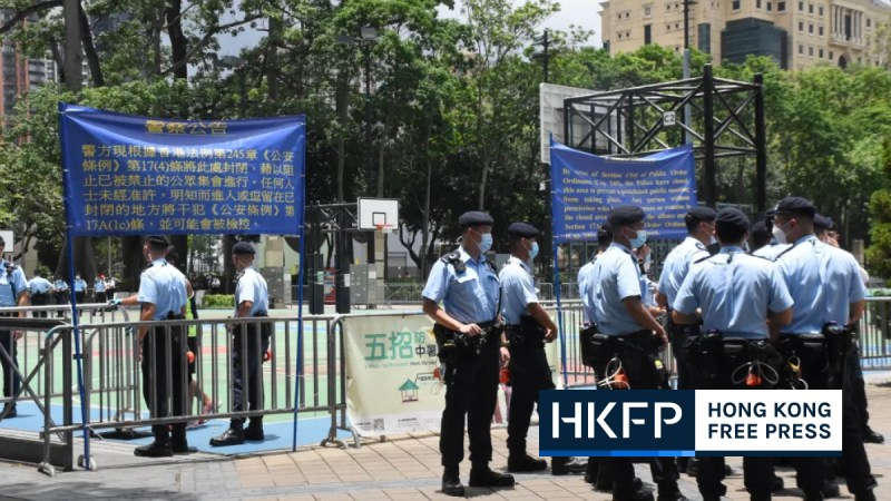 July 1 vic park sealed off featured pic