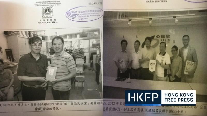 Macau democrat disqualified over meeting with Hong Kong democrats