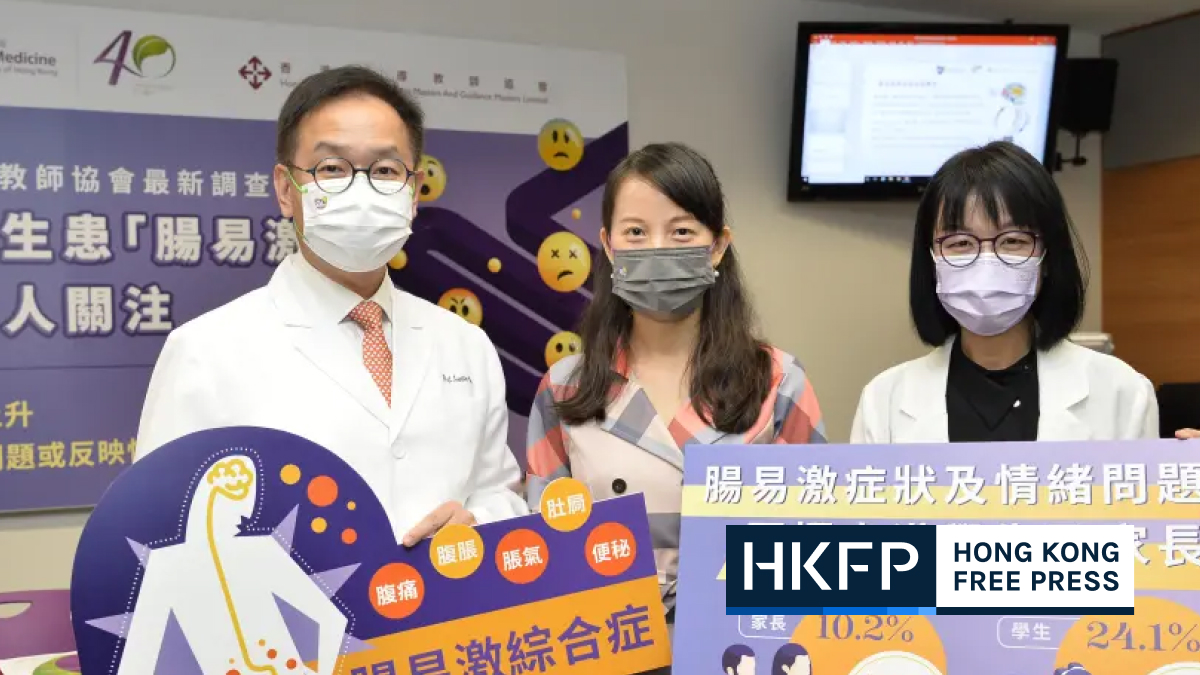 Nearly a quarter of HK students suffer from gut issues