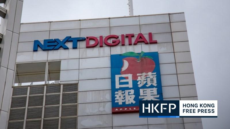 Next Digital executives quit featured pic