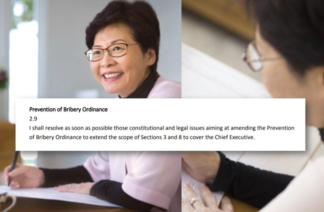Carrie Lam 2017 manifesto