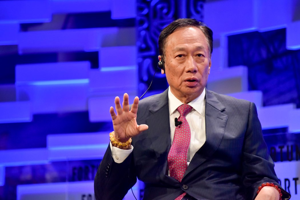 Terry Gou Fortune Global Forum