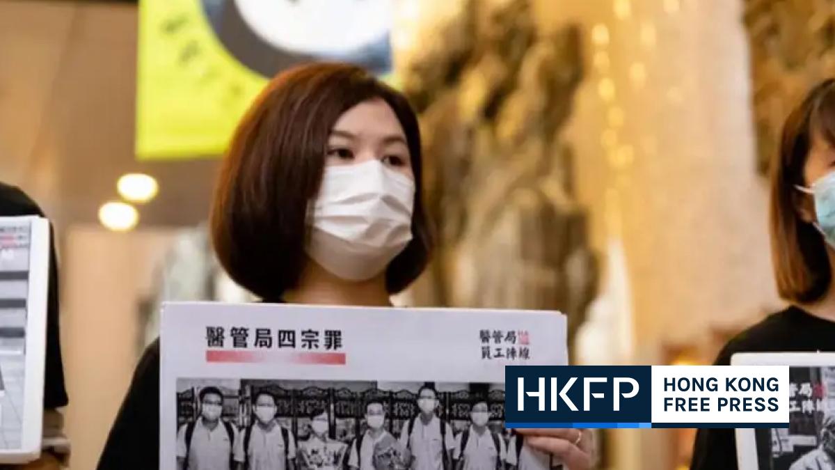 Winnie Yu bail