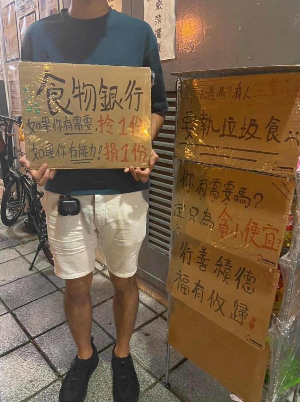 Lam Chun's food bank Photo: Lam Chun's Facebook