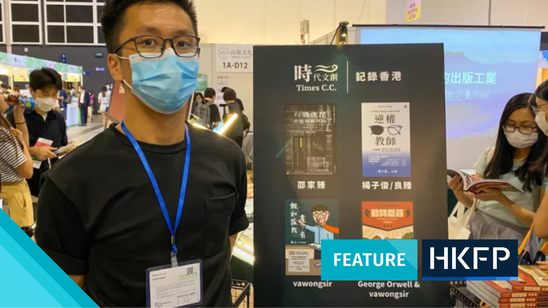 Hong Kong Book Fair: Two local publishers keep titles on sale despite security law complaints