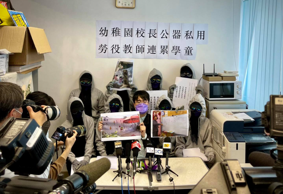 Former teachers accused Tai Tung Sun Chuen Saint Teresa Kindergarten headmistress of misconduct.