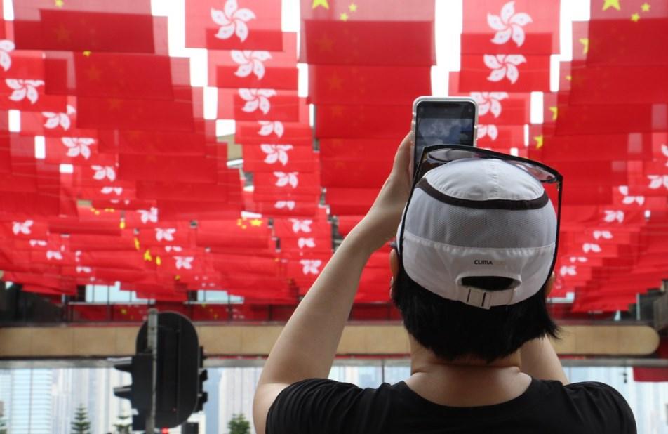 hong kong china chinese flag july 1