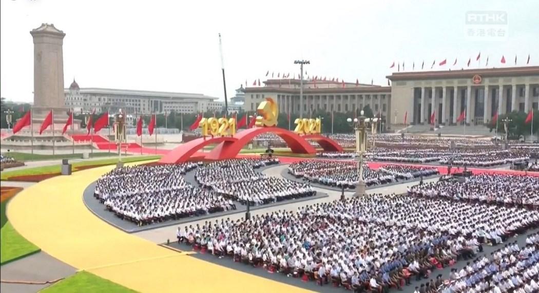 CCP 100 years July 1, 2021Beijing