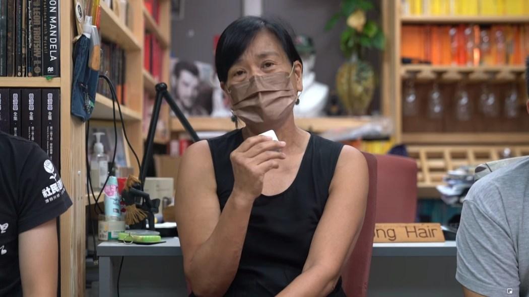 Chan Po-ying