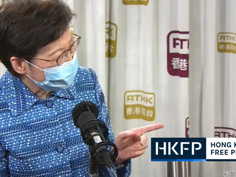 carrie lam on rthk3 backchat