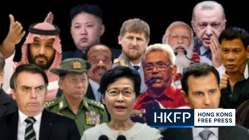 carrie lam rsf