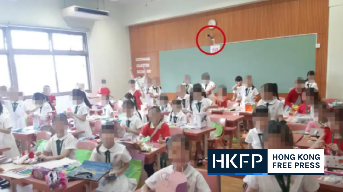 good hope primary school cctv