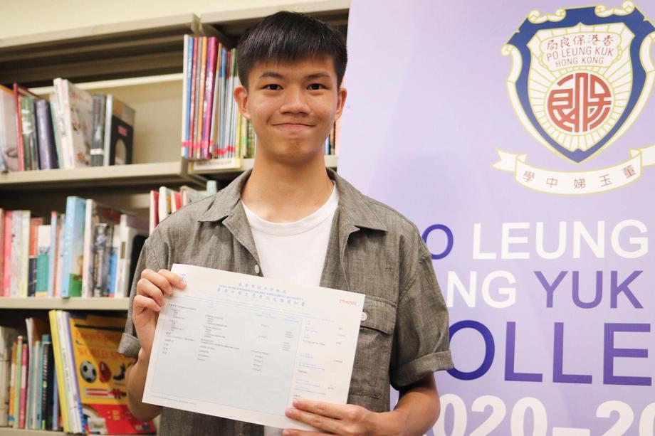chiu yee nap hkdse super scorer