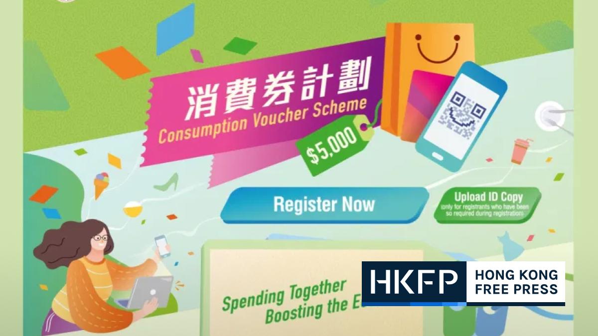 consumption voucher registration