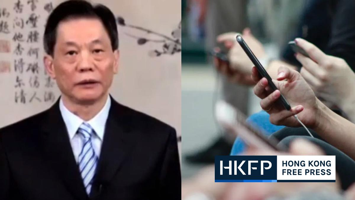 deng zhong-hua phone