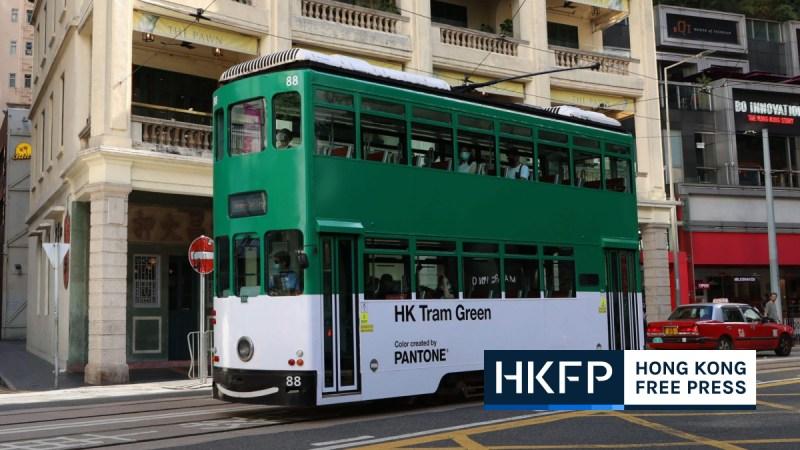 hk tram green pantone colour