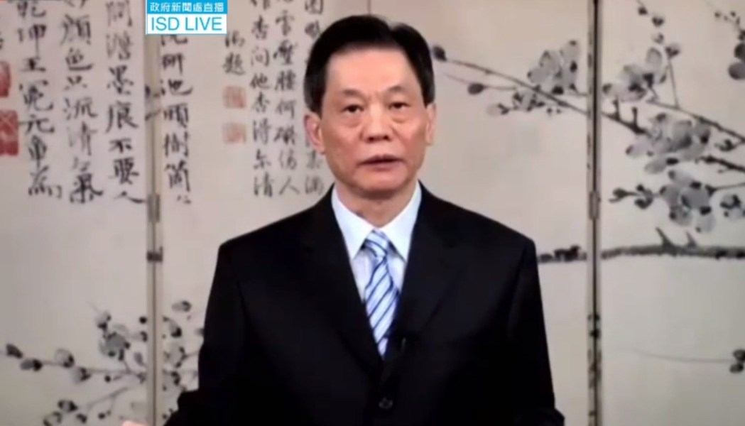 Deng Zhong-hua