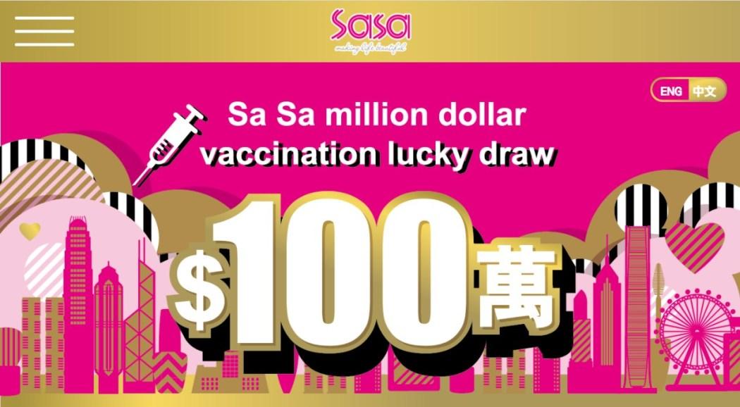 sasa lucky draw