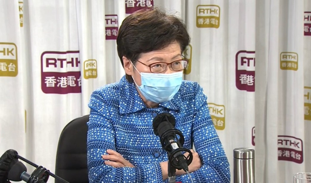 Carrie Lam Backchat