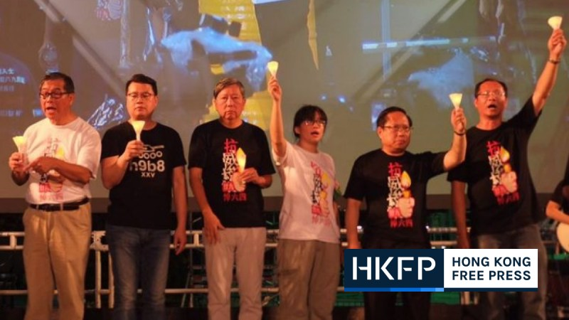 hong kong alliance to half standing committee and dismiss staff