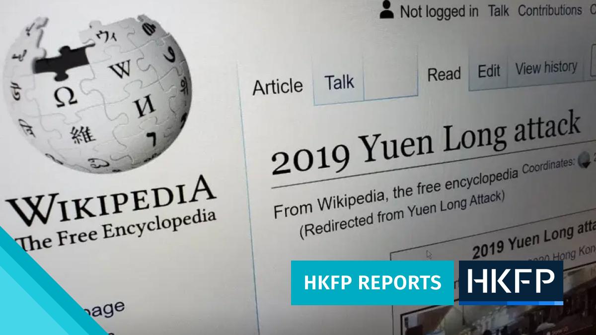 hong kong wikimedians take action to protect members