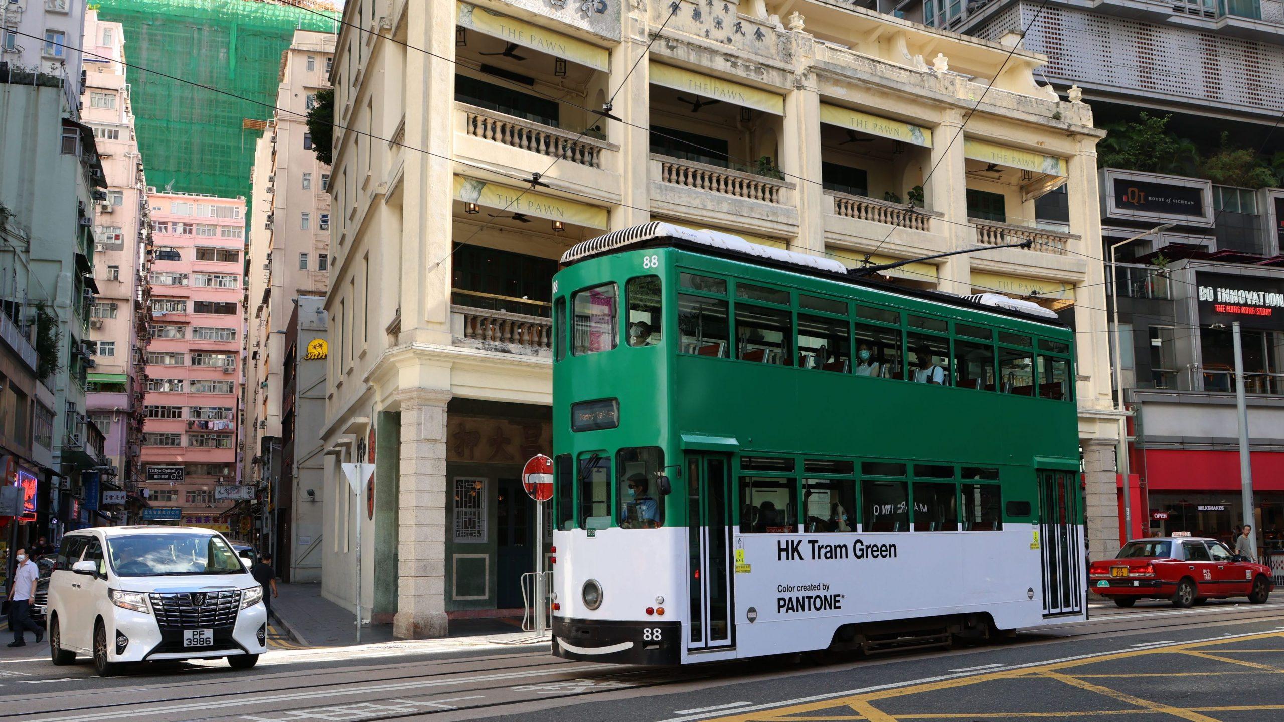 hk tram green pantone