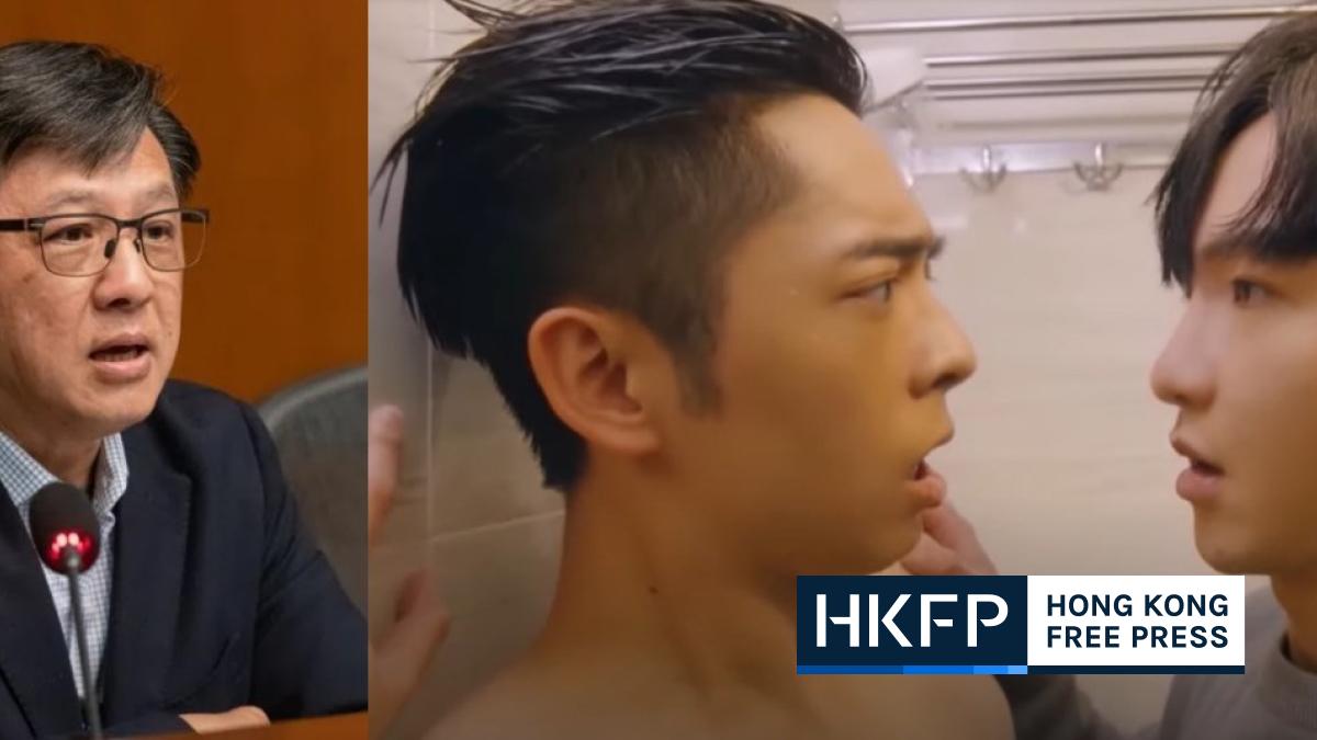 Gay hk so 同志酒吧會所一覽 v1.3