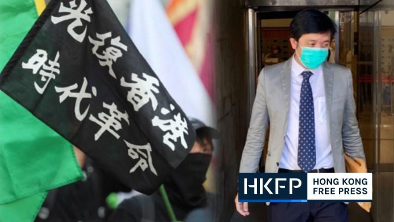 liberate hk