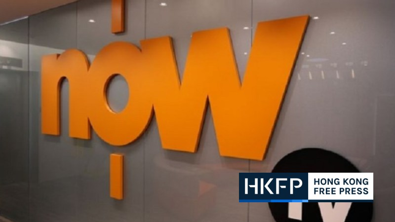 nowtv resign