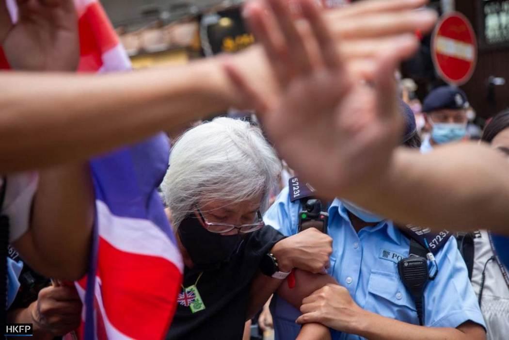 Alexandra Grandma wong taken away by police july 1, 2021