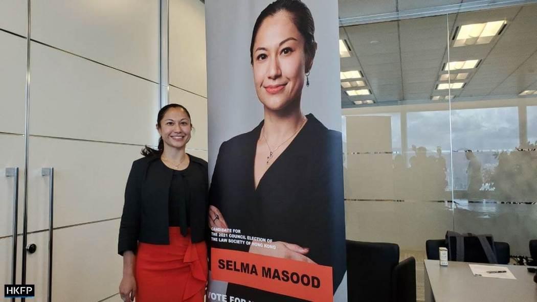 Selma Masood