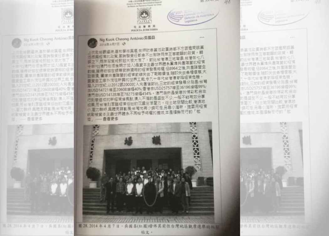 Ng kuok cheong on a taiwan election tourin macau disqualification of lawmakers