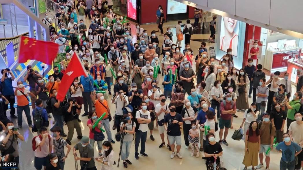 Siobhan Haughey APM mall