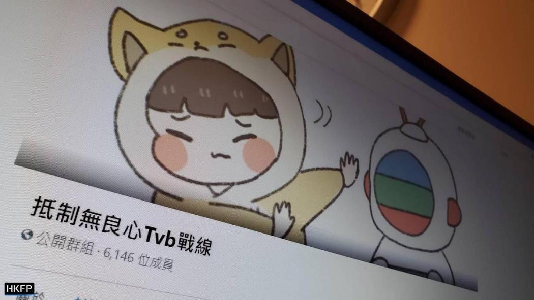 TVB boycott threat