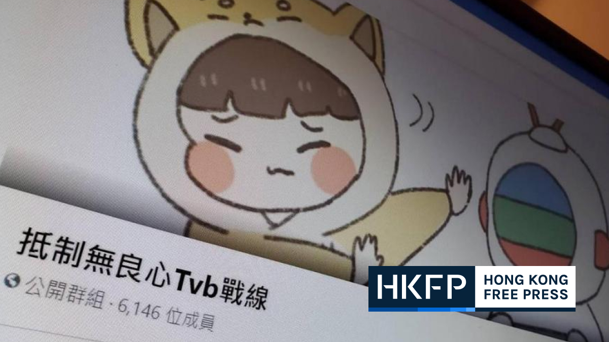 two arrested over online calls for boycotts and threats against TVB