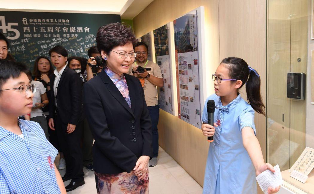 Carrie Lam HKPTU