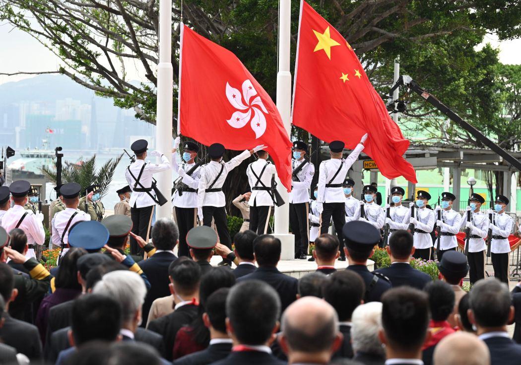 Hong Kong flags national security