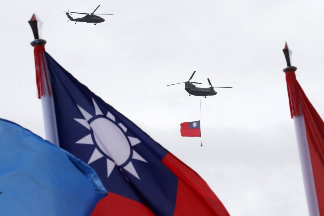 Taiwan flag helicopter