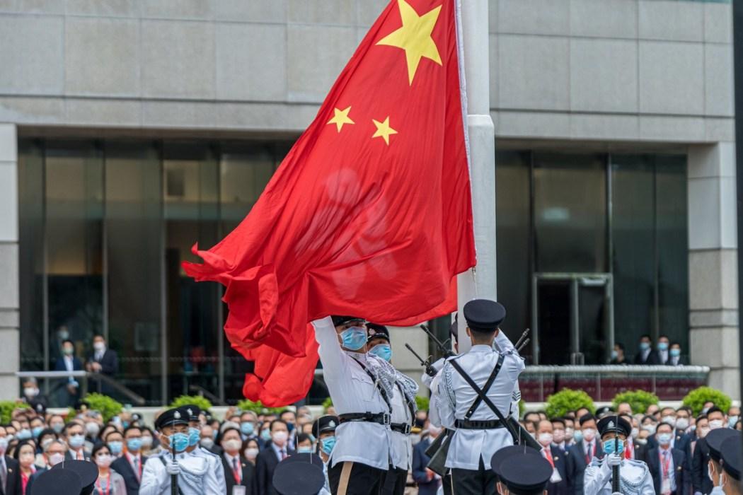 China flag Hong Kong handover July 1, 2021