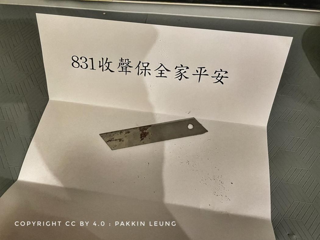 831 pakkin leung