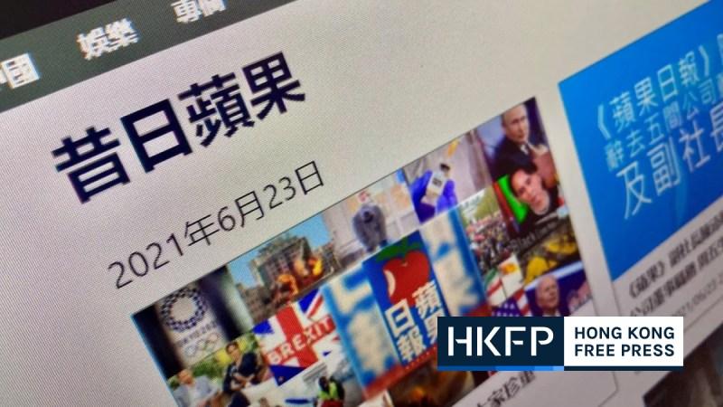AFP internet archive