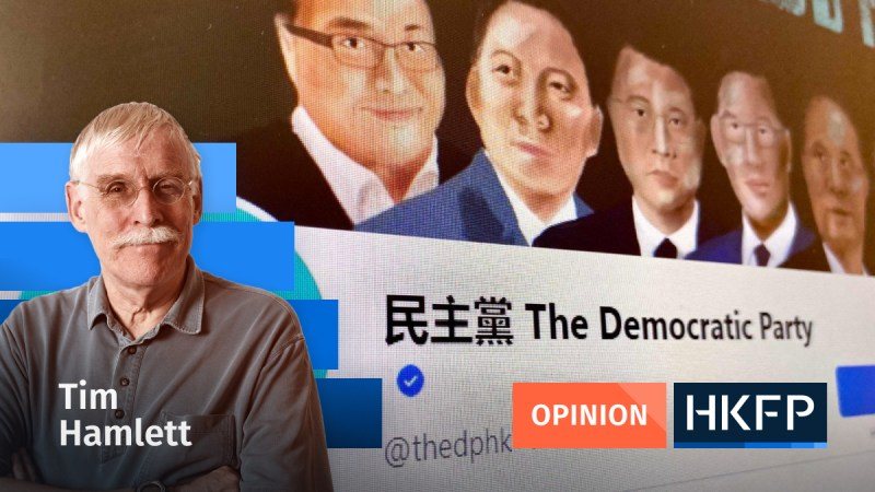 Article - Opinion - Tim Hamlett democratic party