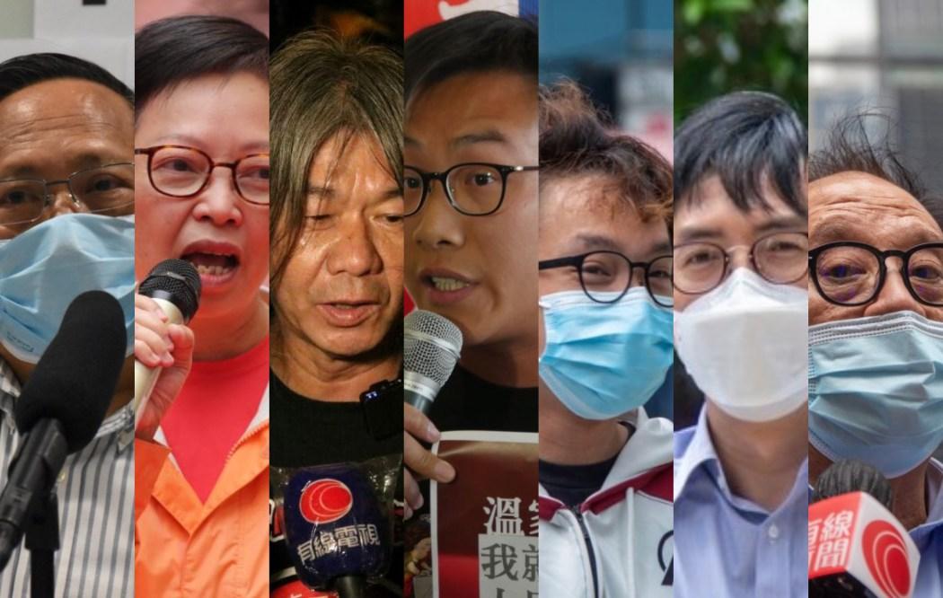 Albert Ho, Cyd Ho, Leung Kwok-hung, Raphael Wong, Figo Chan, Avery Ng, Yeung Sum.